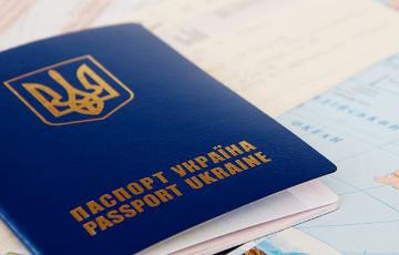 European Parliament Calls for EU-Ukraine Visa Liberalization in 2016