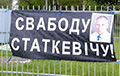 Action in Brest: Freedom to Statkevich!