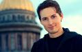 Павел Дуров: Мы включили инструменты антицензуры в Беларуси, чтобы Telegram оставался доступным