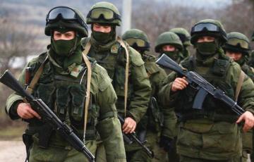 «Черные» войны России