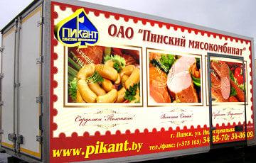 СМИ раскрыли, как работают «серые схемы» белорусских мясокомбинатов