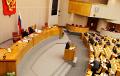 В российской ГосДуме предложили ввести талоны на продукты и лекарства