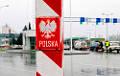В Польшу из Беларуси нелегально перешли 30 мигрантов из Афганистана и Ирака
