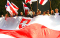 Four Oppositional Organisations Create Centre-Right Coalition In Belarus