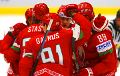 Minsk to host 2016 IIHF U18 World Championship Division I