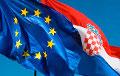 Хорватия присоединяется к Шенгену