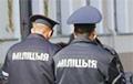 В Верхнедвинском районе женщина ударила милиционера