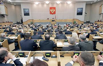 Пуцін унёс у Дзярждуму законапраект аб змяненні Канстытуцыі РФ