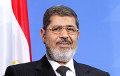 Reuters: Экс-прэзідэнт Егіпта Мурсі памёр у зале суда