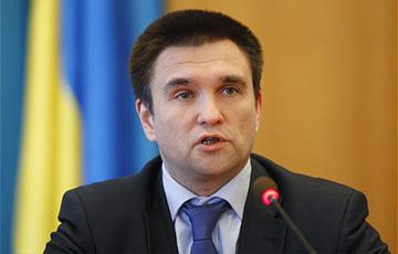 Павел Климкин: Заявлений об агрессии России мало, нужны действия