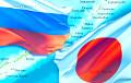 Между Японией и РФ возникли новые разногласия по Курилам