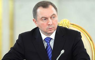 Vladimir Makei's Wife Contracted Coronavirus