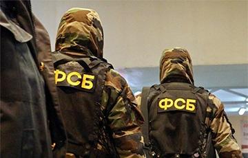 Расейка прынесла гранату ў прыёмную ФСБ