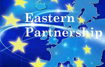 Форум гражданского общества Восточного партнерства призвал ЕС отреагировать на ситуацию в Беларуси