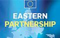 Yadviha Rubtsova: Eastern Partnership summit is not place for Lukashenka's officials