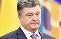 Poroshenko: Ukraine Expects $7 Bln from IMF