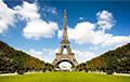 Фрагмент Эйфелевой башни продали за €275 тысяч