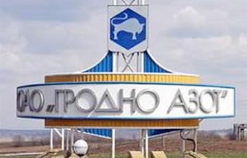 "Several Workshops at ""Grodno Azot"" Stopped Work"