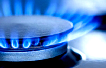 Цена газа в Украине упала до десятилетнего минимума