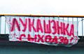'Lukashenka go away' banner in Minsk