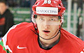 Дмитрий Коробов: Все будут играть за страну, друг за друга