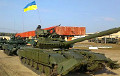 УСУ: Украінскія вайскоўцы занялі новыя пазіцыі ў Мар'інцы, да Данецка - некалькі сотняў метраў