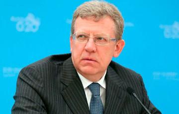 Кудрин: Застой российской экономики побил рекорды СССР