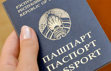 У «Белсаюздруку» прадаюцца вокладкі для пашпартоў з надпісам Russia