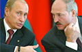 Putin And Lukashenka To Meet In Moscow November 26