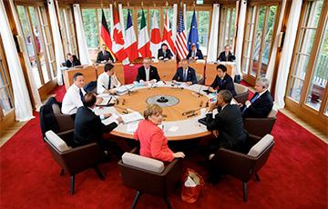 В Биаррице открывается саммит «Большой семерки»