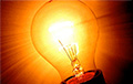 Belarus Introduces New Electricity Tariff