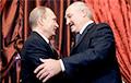Лукашэнка - Пуціну: Інтэграцыйныя ўзаемадзеянні прымножаць нашае сяброўства