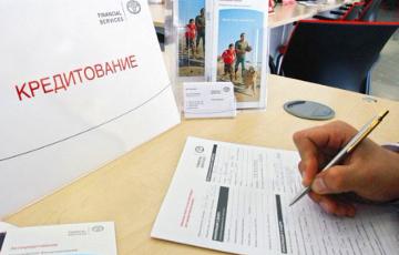 Жители белорусских деревень могут на почте оформить кредиты и вклады