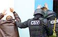 Служба безопасности Украины задержала одного из главарей «ДНР»