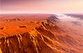 Фотофакт: Как выглядит полярная шапка Марса