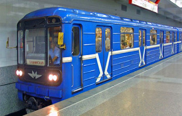 Minsk Metro Announced Strike