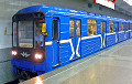Three Stations Of Minsk First Metro Line Closed For Passengers