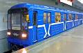 У Менску зноў працуюць усе станцыі метро