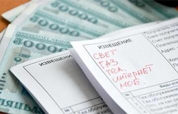 С 1 мая белорусы будут платить 100% коммуналки