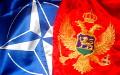 Амаль 70% грамадзян Чарнагорыі падтрымалі ўступленне краіны ў NATO