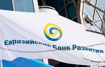 ЕАБР: У 2020 годзе эканоміку Беларусі чакае рэцэсія
