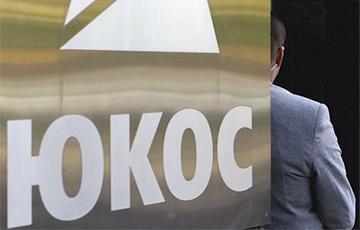 Верховный суд Нидерландов отказал России в отсрочке по выплате $57 миллиардов акционерам ЮКОСа