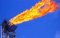 Польша подписала рекордный по объему контракт на поставки сжиженного газа