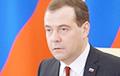 Мядзведзеў абвінаваціў санкцыі ў праблемах эканомікі РФ