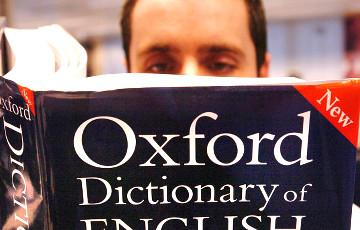 В Оксфордский словарь добавили 26 корейских слов