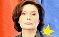 «Грамадзянская платформа» абрала кандыдата на пасаду прэзідэнта Польшчы