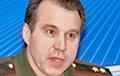 Бывший глава КГБ Сухоренко уволился из Банка Развития