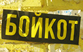 """Boycott"" stickers on Minsk-Mikashevichy road"