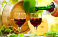 Ученые выяснили, что вино может продлить жизнь