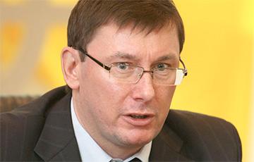 Луценко подает в отставку с поста генпрокурора Украины